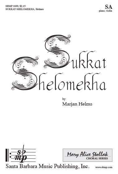 Picture of Sukkat Shelomekha
