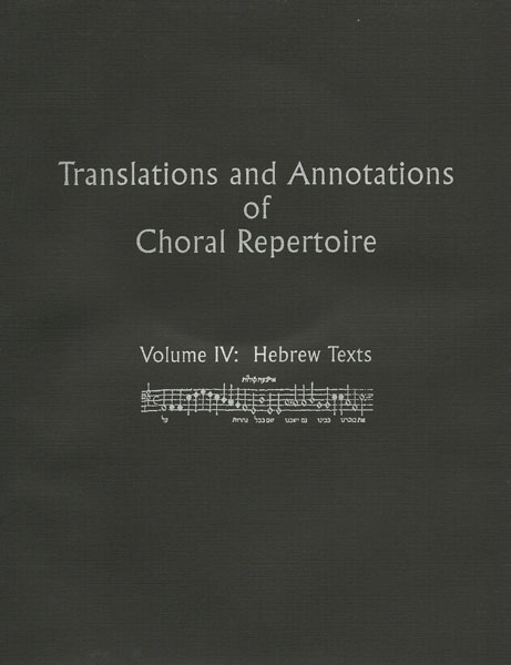 Picture of Translations & Annotations Vol. 4 - Hebrew (softbound)